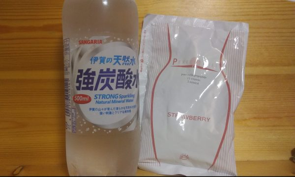 美容液ダイエットシェイク 炭酸