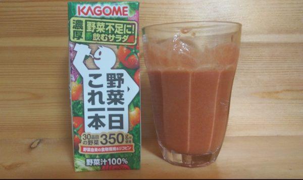 美容液ダイエットシェイク 野菜ジュース ストロベリー